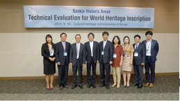 Technical Evaluation for world Heritage Inscription 사진